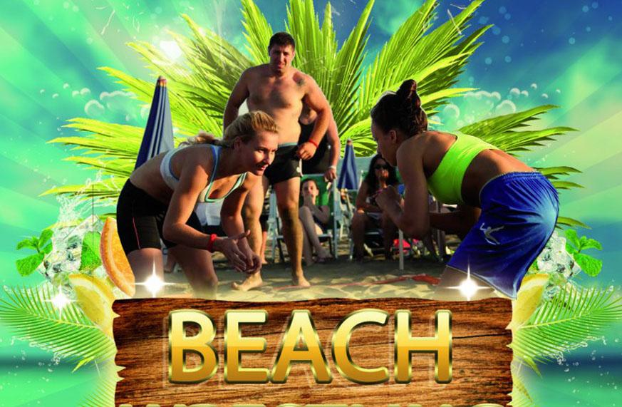 beach-wrestling-latina