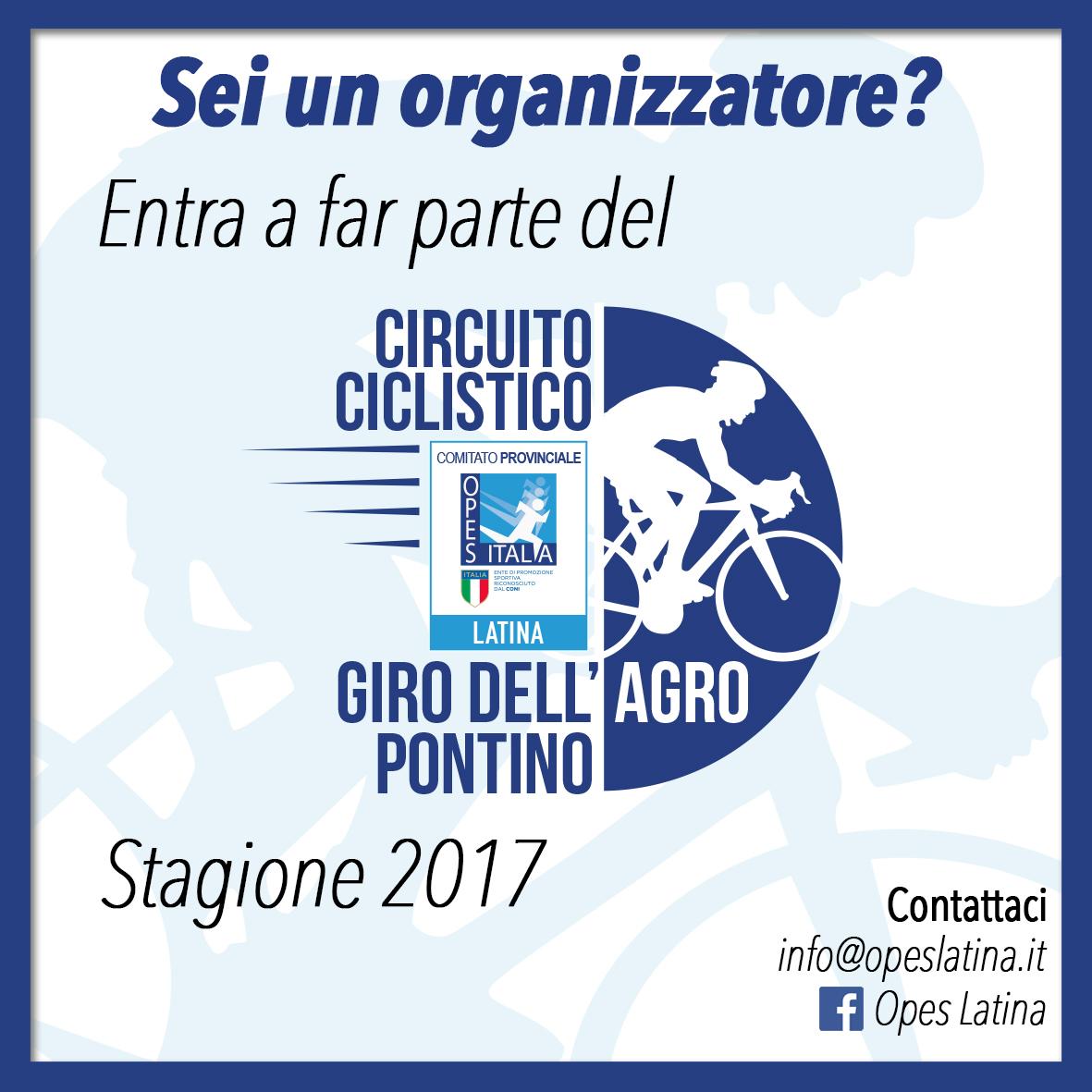 CAMPAGNA GIRO DELL'AGRO PONTINO 2017