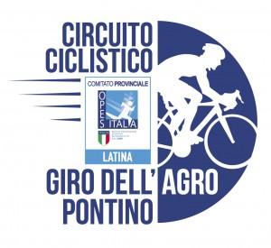LOGO GIRO DELL'AGRO PONTINO 2017