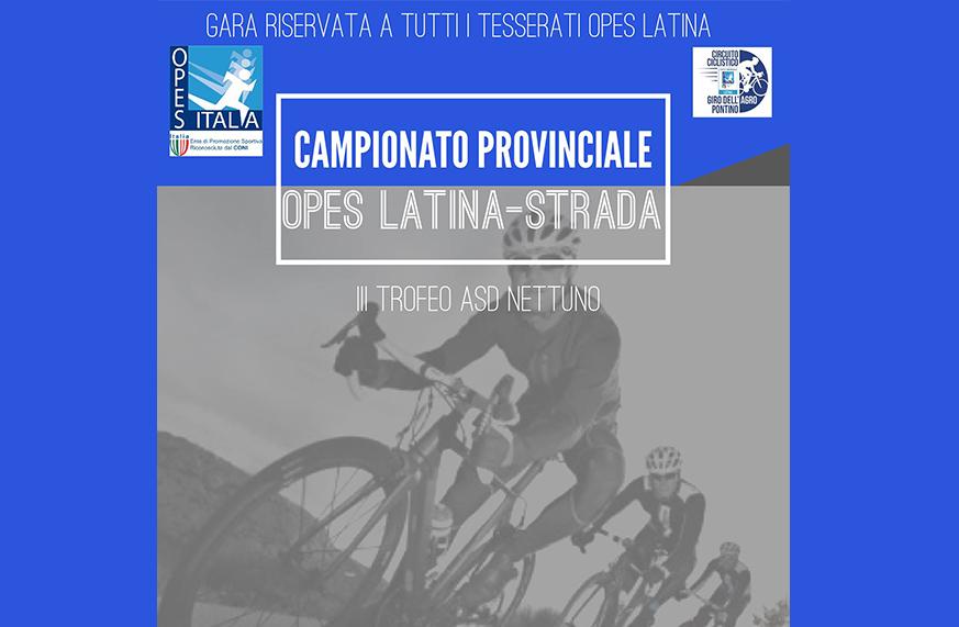copertina ciclismo
